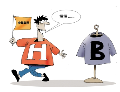 中集集團 (2039.HK) 將由B轉H在香港上市
