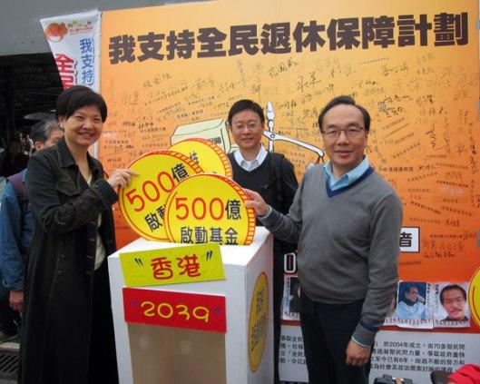 500億的基金可保全香港的老人家?唔好玩啦...
