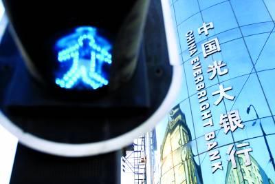 今次光大銀行上市是否真是可以開綠燈?