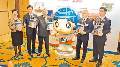 東灜遊 IPO